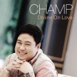 นอนน้อย - Champ