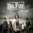 พักใจชั่วคราว - Dr.Fuu