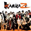 เพื่อนกัน...ฉันรักเธอ - Kamikaze